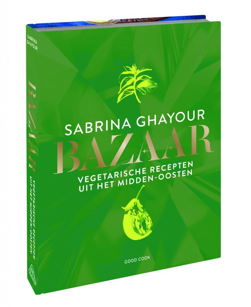 Bazaar_3D